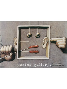 poster gallery