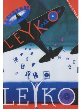 Leyko Printshop