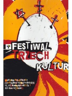Festiwal Trzech Kultur