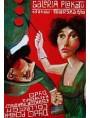 Poster Gallery III