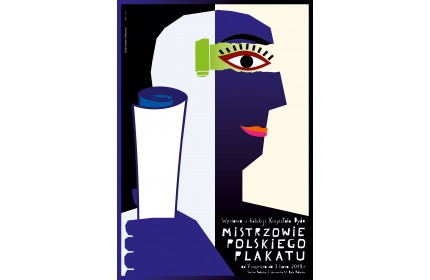 Masters of the Polish Poster / Biała Podlaska